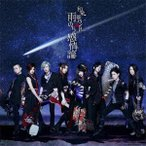 雨のち感情論 / 和楽器バンド (CD)
