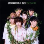 タイムトラベリング(初回限定盤)(DVD付) / Czecho No Republic×SKY-HI (CD)