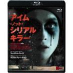 アイム・ノット・シリアルキラー マックス・レコーズ Blu-ray