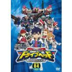 トミカハイパーレスキュー ドライブヘッド 機動救急警察 DVD-BOX(4) /  (DVD)
