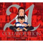 倉木麻衣×名探偵コナン COLLABORATION BEST 21 -真実はいつも歌にある!-(初回限定盤)(DVD付) 倉木麻衣 DVD付CD