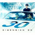 30 DIMENSION Blu-Spec CD