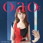 over and over(TVアニメ「Just Because!」OP)(初回限定盤)(DVD付) / やなぎなぎ (CD)
