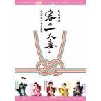 ももクロ春の一大事2017 in 富士見市 LIVE / ももいろクローバーZ (DVD)