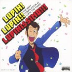 THE BEST COMPILATION of LUPIN THE THIRD LUPIN  LUPIN   LUPINISSIMO     CD VPCG-83524