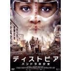ディストピア パンドラの少女 セニア・ナニュア DVD
