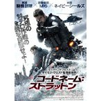 コードネーム:ストラットン ドミニク・クーパー DVD