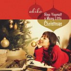 Have Yourself a Merry Little Christmas akiko CD