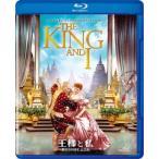 王様と私  製作60周年記念版   Blu-ray