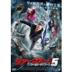 シャークネード5 ワールド・タイフーン アイアン・ジーリング DVD