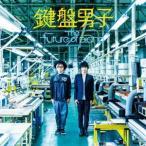 The future of piano �����˻� CD