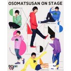おそ松さん on STAGE 〜SIX MEN'S SHOW TIME〜(Blu-ray Disc) / 高崎翔太/柏木... (Blu-ray)