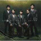 Doors 〜勇気の軌跡〜(初回限定盤1)(DVD付) 嵐 DVD付CD