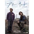 アリーキャット 窪塚洋介/降谷建志 DVD