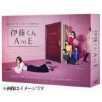 伊藤くん A to E Blu-ray BOX 木村文乃 Blu-ray