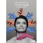KREVA CONCERT TOUR 2017 「TOTAL 908」 TOKY.. / KREVA (DVD)