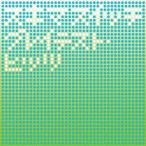 グレイテスト・ヒッツ / スキマスイッチ (CD)