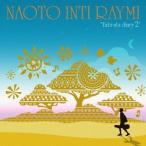 旅歌ダイアリー2(完全限定生産盤) ナオト・インティライミ CD