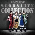 ROOT FIVE STORYLIVE COLLECTION(DVD付B) ROOT FIVE DVD付CD
