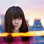 予告 aiko CD-Single