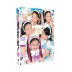 アイドル×戦士 ミラクルちゅーんず! DVD BOX vol.1 ミラクルちゅーんず! DVD