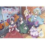 あまんちゅ!〜あどばんす〜 第2巻(Blu-ray Disc) / あまんちゅ! (Blu-ray)