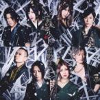 雪影ぼうし / 和楽器バンド (CD)