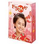 連続テレビ小説 わろてんか 完全版 DVD BOX3 / 葵わかな (DVD)