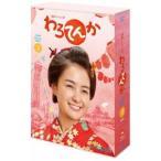 連続テレビ小説 わろてんか 完全版 ブルーレイ BOX3(Blu-ray Dis.. / 葵わかな (Blu-ray)