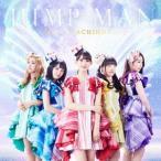 JUMP MAN(数量生産限定盤)(Blu-ray Disc付) / チームしゃちほこ (CD)
