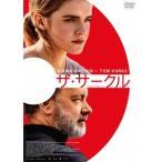 ザ・サークル / エマ・ワトソン (DVD)