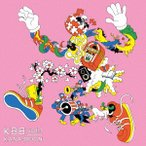 KBB vol.1 / KANA-BOON (CD)