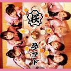 桜(初回生産限定盤B)(DVD付) / 夢みるアドレセンス (CD)