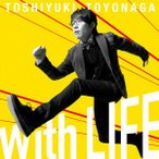 With LIFE(初回限定盤)(DVD付) / 豊永利行 (CD)