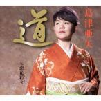 道 / 島津亜矢 (CD)