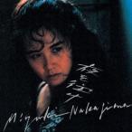 夜を往け(リマスター) / 中島みゆき (CD)