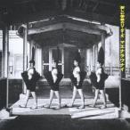 マエナラワナイ / 新しい学校のリーダーズ (CD)