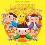 2018����ݥ��å���ư��(1)���㤫�꤭!���������� ��  (CD)