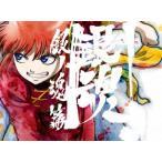 銀魂.銀ノ魂篇 3 完全生産限定版   DVD