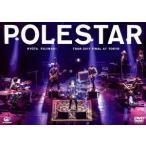藤巻亮太 Polestar Tour 2017 Final at Tokyo / 藤巻亮太 (DVD)