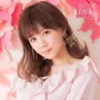 BEST LOVE MACO(初回限定盤)(DVD付) / MACO (CD)