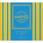 ラブライブ!サンシャイン!! Aqours CLUB CD SET 2018 GOLD EDITION(初回生産限定)(... (CD)
