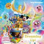 東京ディズニーランド ドリーミング・アップ! / ディズニーランド (CD)