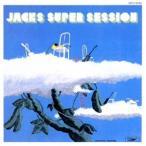 ジャックスの奇蹟 / ジャックス (CD)