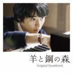�Ӥȹݤο� ���ꥸ�ʥ롦������ɥȥ�å� SPECIAL �� ����ȥ� (CD)