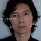 SOUNDTRACK 〜Beginning & The End〜 / 吉井和哉 (CD)