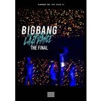 BIGBANG JAPAN DOME TOUR 2017 -LAST DANCE.. / BIGBANG (DVD)