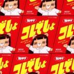 コレでしょ(通常盤) / コレサワ (CD)