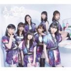 Juice=Juice#2 -!Una mas!-(通常盤) / Juice=Juice (CD)