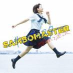 輝きだして走ってく(通常盤) / サンボマスター (CD)